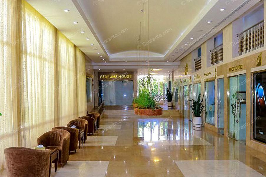 عکس سالن هتل هما 1 3759