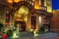 عکس سالن هتل کریم خان 4092