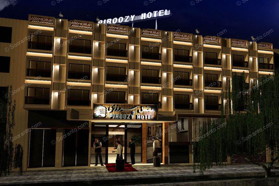 عکس سالن هتل پیروزی 4177