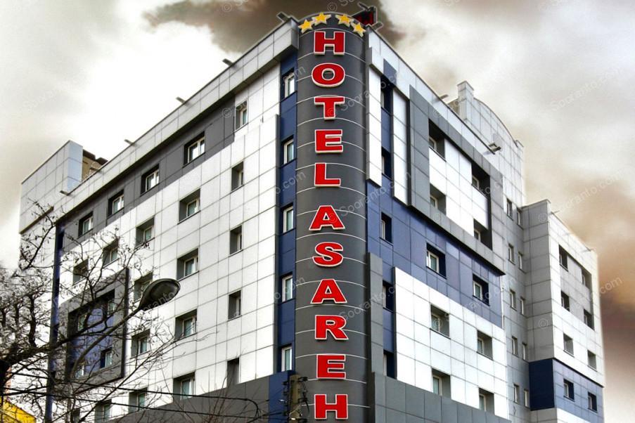 عکس سالن هتل آساره 4209
