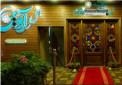 عکس سالن هتل آوین 4387