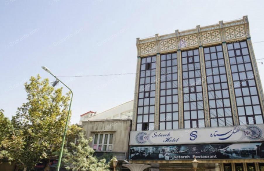 عکس سالن هتل ستاره 4336