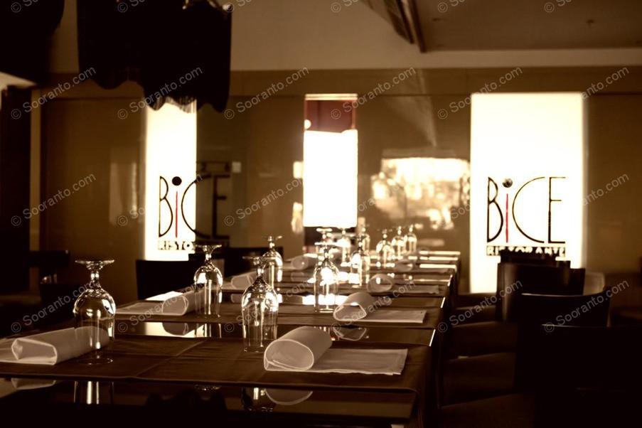 عکس سالن رستوران بیچه 4582