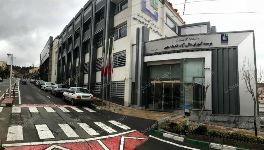 عکس سالن موسسه آموزشی عالی آزاد اندیشه معین 4773