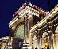تالار شهر قزوین