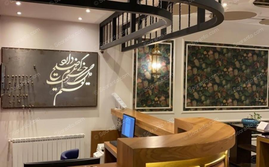 عکس سالن امیرکبیر کرج 5098