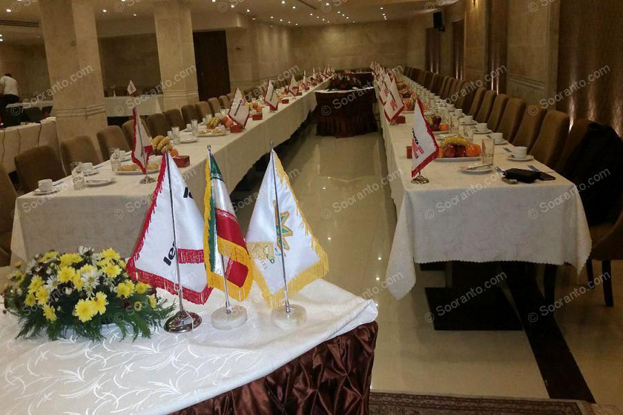عکس سالن بوستان هتل زندیه 2453
