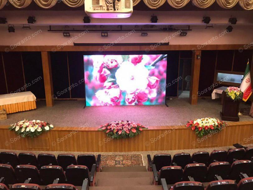 عکس سالن آمفی تئاتر هتل سیمرغ 4992