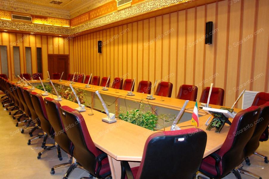 عکس سالن سالن کنفرانس موسسه تحقیقات و نشر معارف اهل البیت (ع) 4035