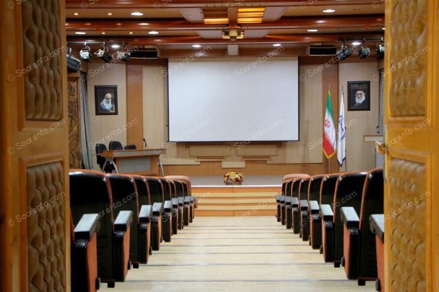 عکس سالن آمفی تئاتر ستایش جهاد دانشگاهی صنعتی شریف 4927