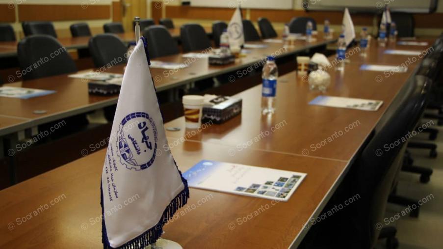 عکس سالن تابش جهاد دانشگاهی صنعتی شریف 4978